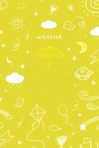 Thiasabuy, เกร็ดความรู้สาระประโยชน์ | WiseIntro Portfolio