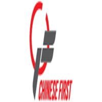 Chinese First, Yuen Cheok Hoe | WiseIntro Portfolio