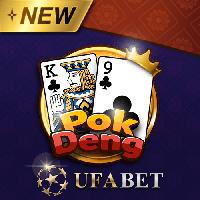 POK POK DENG, NEW GAMES at For ufabet | WiseIntro Portfolio
